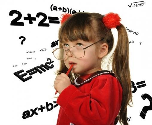 """Математическая игра """"Примеры"""""""