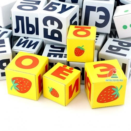 «Словесные группировки» - игра по методике Зайцева