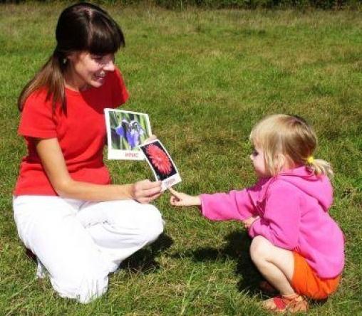 """Учимся читать играя: упражнение для детей """"заполни пропуск"""""""