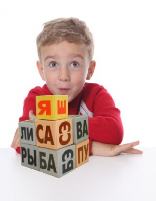 Картинки кубики зайцева с детьми