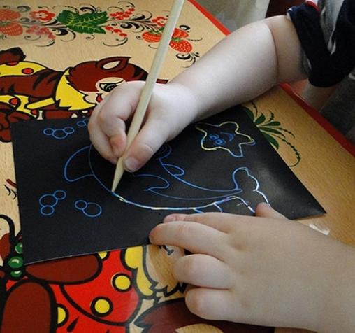 Волшебная бумага своими руками гравюра