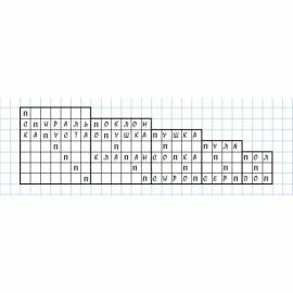 «Диагонали» – игра в слова