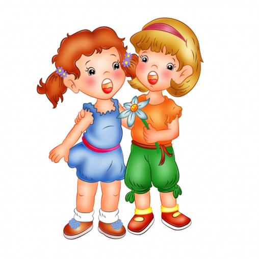 Детская игра с песней Тише-громче
